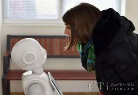机器人当上银行客服教你如何理财