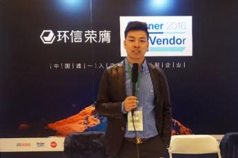 【视频】环信参展2016中国客户体验创新大会