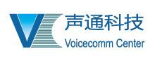 上海声通信息科技股份有限公司