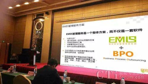 飞翱业务发展及客户服务总监顾浩荣在会上发表演讲