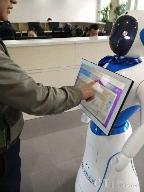 """海淀政务服务中心来了机器人新""""同事"""""""