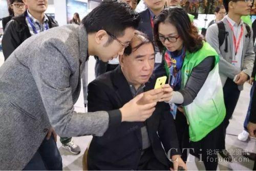 上海市刘副市长亲临现场体验