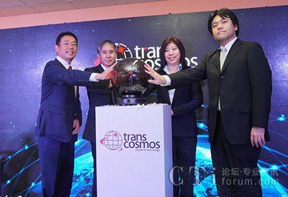transcosmos马来西亚分公司规模扩大