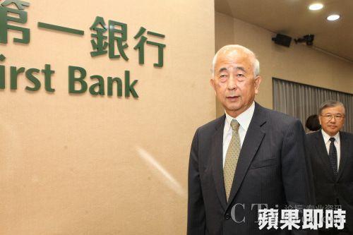 第一银行董事长蔡庆年