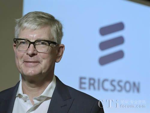 爱立信董事会任命Börje Ekholm为新总裁兼首席执行官