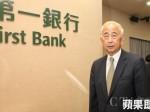 台湾第一银行拟推智能客服 逾5成客服恐转业