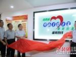 海南省961017脱贫致富服务热线呼叫中心平台顺利建成