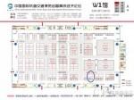 塔迪兰将将参加2016中国国际轨道交通博览会