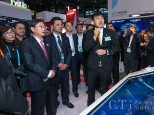 中国联通陆益民总经理、李福申副总经理出席世界互联网大会