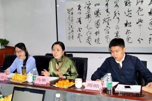 马彬副会长发言介绍协会情况