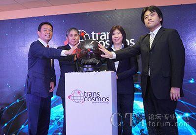 transcosmos马来西亚公司规模扩大 建300席新运营中心