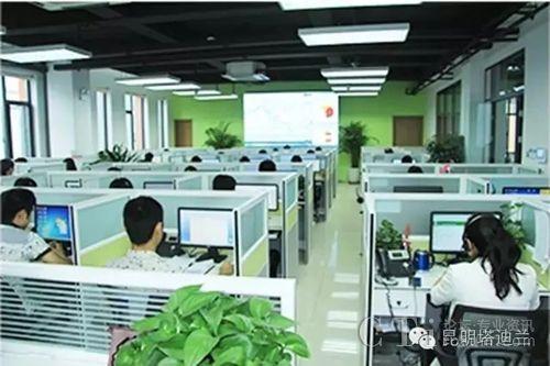 青岛鲁诺呼叫中心改造项目案例