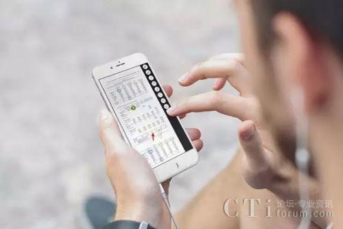 移动银行仍需要协作沟通式CRM