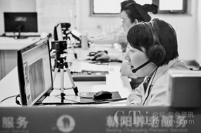 北京朝阳区老人可远程视频看医生