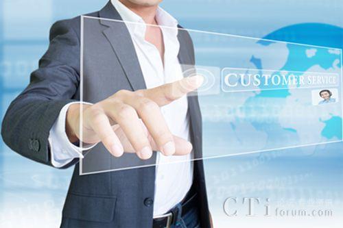 客户服务正在发展,你的企业跟上了吗?