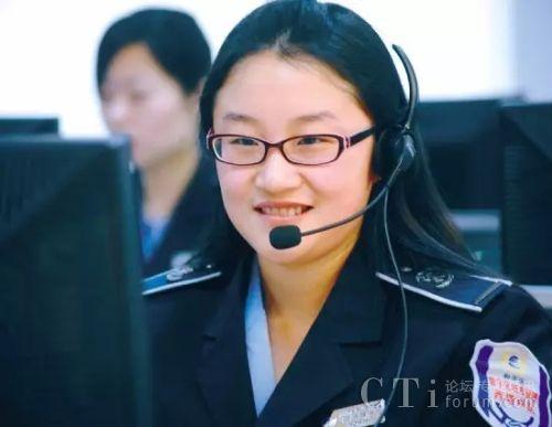 云翌通信助力沈阳和平区96127营商环境受理热线呼叫中心