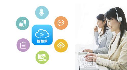 领通科技可视化远程客服系统解决智能终端售后难题