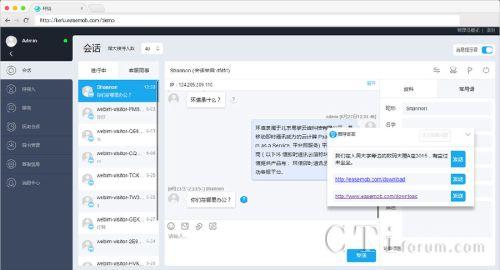 """图3:启用人机协作模式后,会话页面会显示""""推荐答案""""窗口,自动获取访客的最新问题,并推荐三条答案。"""