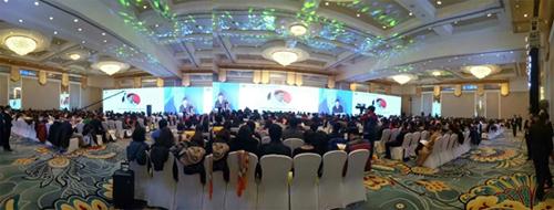 2016互联网+中国客户联络中心行业发展年会