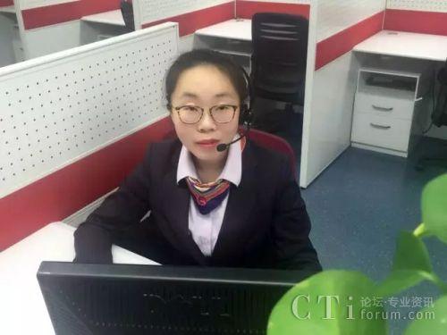 来自北京客服中心的服务新星――何李超