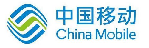 华天地信息中标中国移动2017年电话营销外包项目