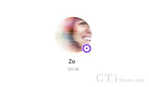微软将推新款AI聊天机器人Zo 可能是小冰的英文版