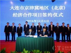 中国联通建设大连智慧城市数据产业基地项目