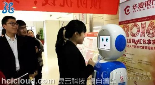 从语音到全方位人工智能 AI技术的融合发展之路