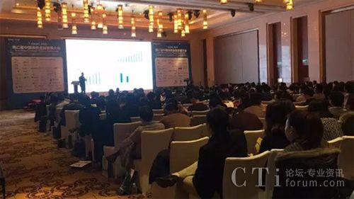 米领通信受邀出席2016年第二届消费者金融发展大会