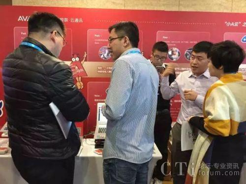"""第二届中国消费金融发展大会携""""小A云""""来袭"""