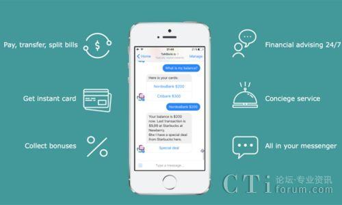TalkBank机器人将处理银行业务 银行无柜员时代将来临
