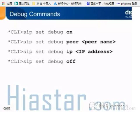 Asterisk课堂-SIP debug - 国内- CTI论坛-中国领先的ICT行业网站