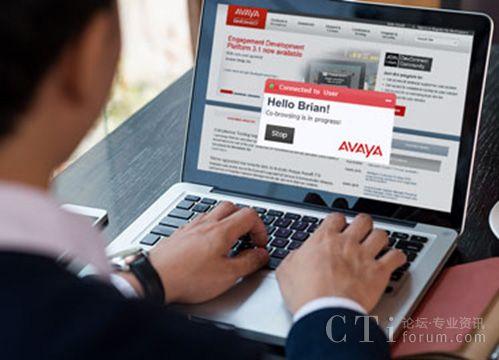 Avaya WebRTC Snap-in:使客户联络更加快捷