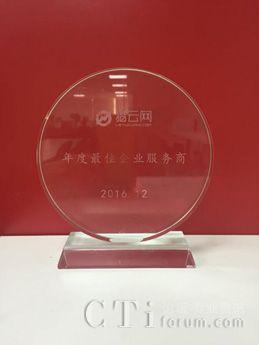 """智齿科技获评猎云网""""年度最佳企业服务商TOP30"""""""