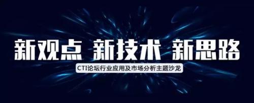 米领通信斩获2016年度CTI论坛编辑推荐奖两项大奖