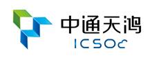 中通天鸿(北京)通信科技股份有限公司