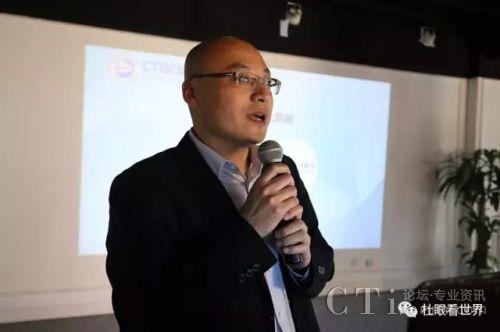 神州数码杜晓钰:全媒体联络中心与大数据发展之我见