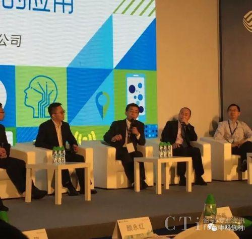 中科院声学所智能语音技术亮相中国移动全球合作伙伴大会