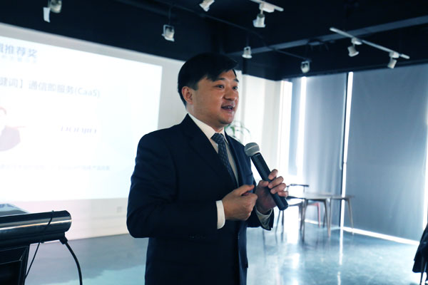 东进技术Keygoe产品线产品总监刘骏