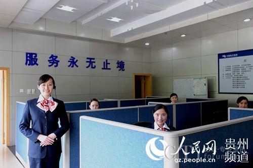"""安顺供电局95598呼叫中心:用心用情打造""""三好声"""""""