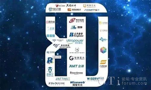 《数据新势力》重磅发布 大数据明星企业神州泰岳入选