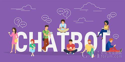 聊天机器人、个性化、自助服务是未来趋势
