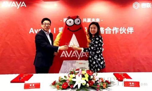 Avaya大中华区总裁陈蔚与容联汇通总经理李捷