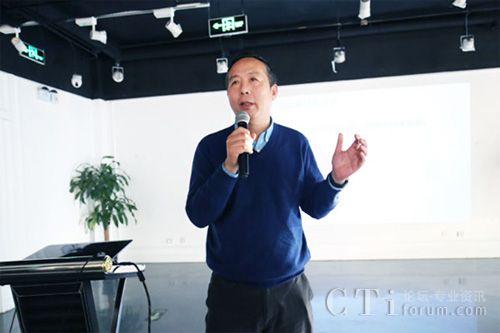 才展软件汪树森:全媒体联络中心趋势与技术创新