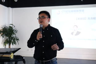 亿联中国区渠道总监张国超:一起抓住视频会议下一个风口