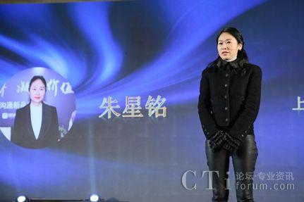 易谷网络董事长朱星铭女士