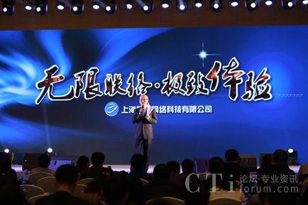 易谷网络首席运营官岳欣先生