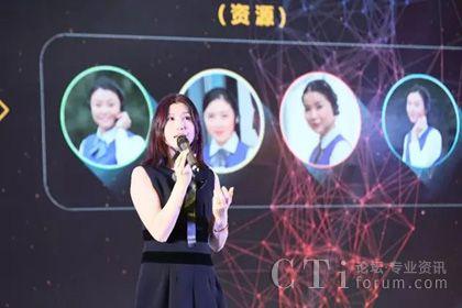 易谷网络CAME体验云研究院院长孙媛女士
