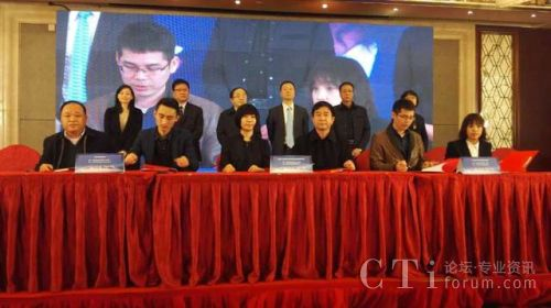 入园企业代表签约仪式