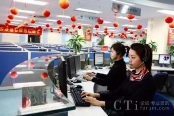 岁末年关,江苏联通联手远传技术让客户体验更美好!